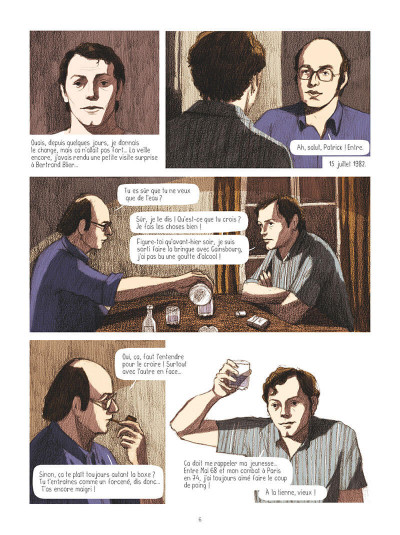 Page 7 Patrick Dewaere