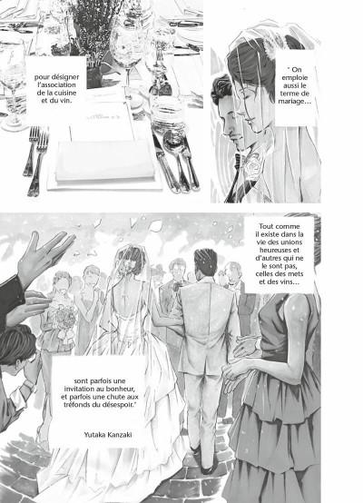 Page 8 Les gouttes de dieu - mariage tome 1