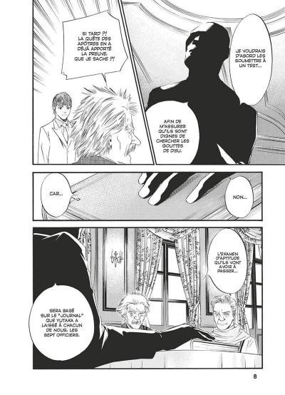 Page 9 Les gouttes de Dieu - mariage tome 2