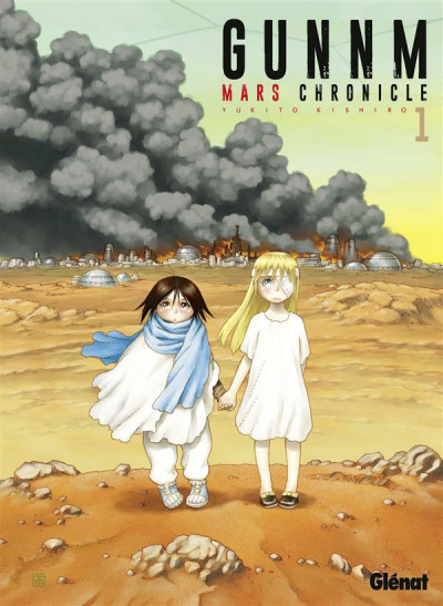Couverture Gunnm mars chronicle tome 1