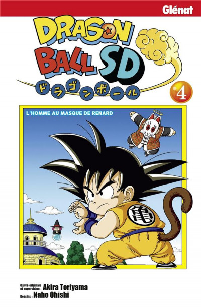 Couverture Dragon Ball SD tome 4