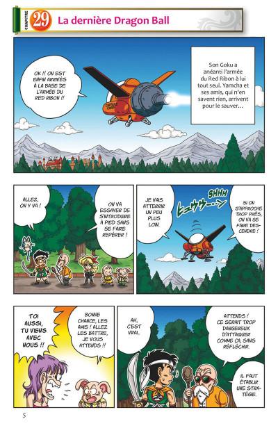 Page 6 Dragon Ball SD tome 4