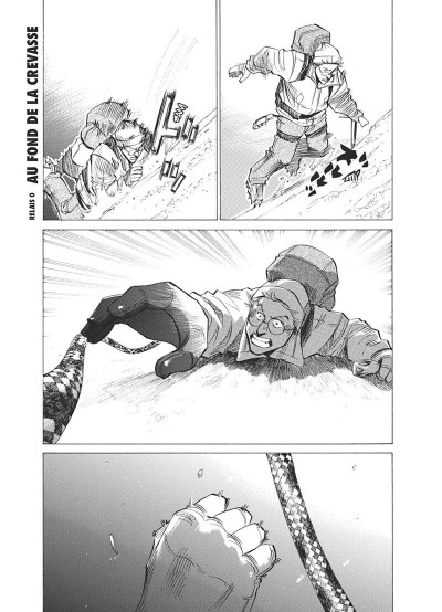 Page 4 Vertical tome 17