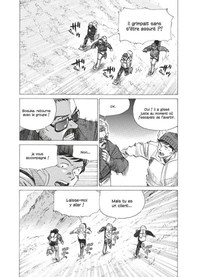 Page 8 Vertical tome 17
