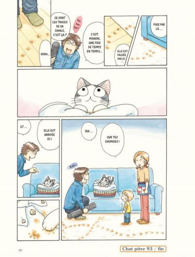 Page 0 Chi - Une vie de chat - grand format tome 11