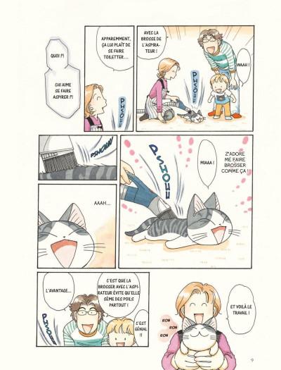 Page 7 Chi - Une vie de chat - grand format tome 12