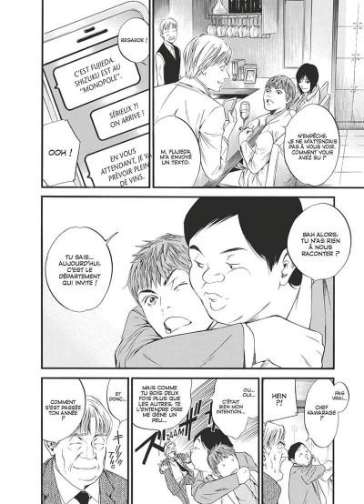 Page 7 Les gouttes de Dieu - Mariage tome 3