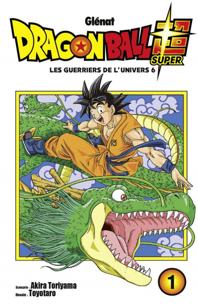 Couverture Dragon Ball Super tome 1