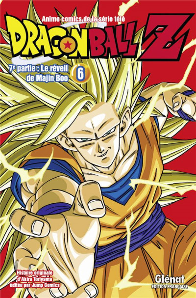 Couverture Dragon Ball Z - 7e partie tome 6