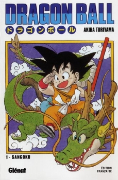 Couverture Dragon Ball - pack promo tomes 1 et 2