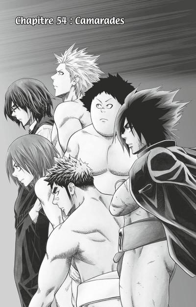 Page 6 Hinomaru sumo tome 7