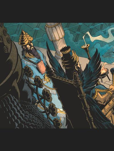 Page 1 Gilgamesh tome 1