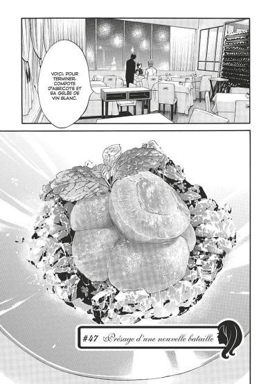 Page 6 Les gouttes de Dieu - mariage tome 6