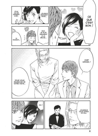 Page 7 Les gouttes de Dieu - mariage tome 6