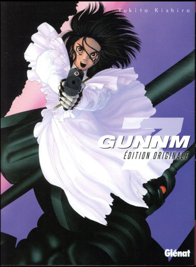 Couverture Gunnm - édition originale tome 7
