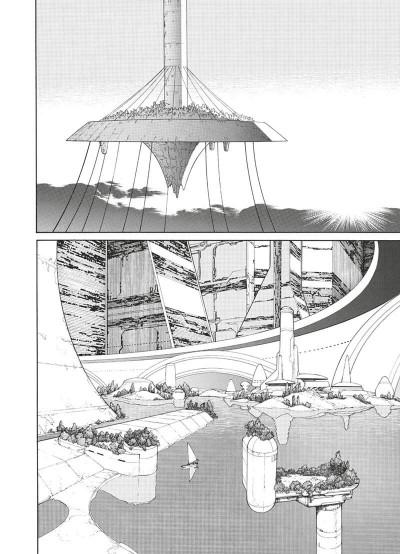 Page 7 Gunnm - édition originale tome 7