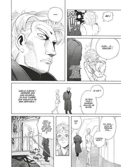 Page 9 Gunnm - édition originale tome 7