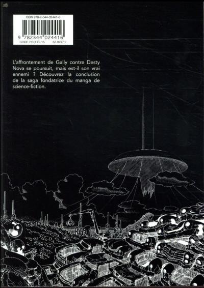 Dos Gunnm - édition originale tome 9