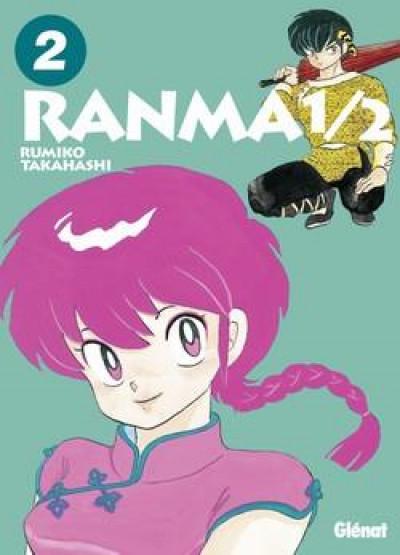 Couverture Ranma 1/2 - édition originale tome 2