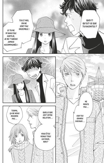 Page 7 Hana nochi hare tome 5