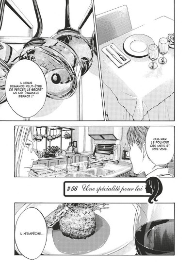 Page 6 Les gouttes de Dieu - mariage tome 7