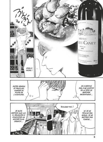 Page 7 Les gouttes de Dieu - mariage tome 8