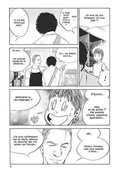 Page 8 Les gouttes de Dieu - mariage tome 8