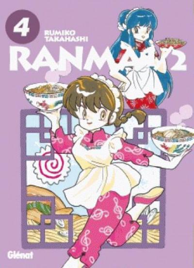 Couverture Ranma 1/2 - édition originale tome 4