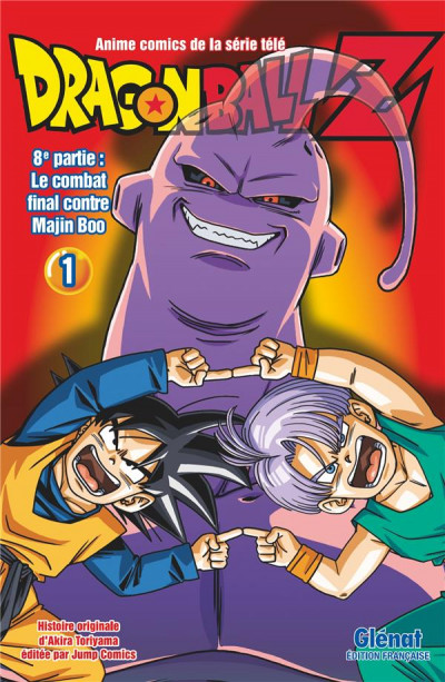 Couverture Dragon ball Z - 8e partie tome 1