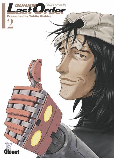 Couverture Gunnm - last order - édition originale tome 2
