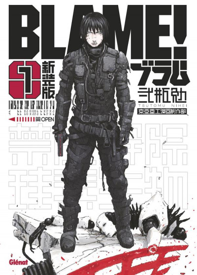 Couverture Blame - deluxe tome 1