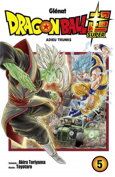 Couverture Dragon ball super tome 5