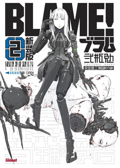 Couverture Blame - deluxe tome 2
