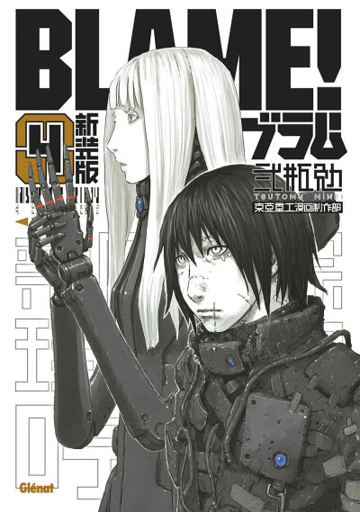 Couverture Blame - deluxe tome 4