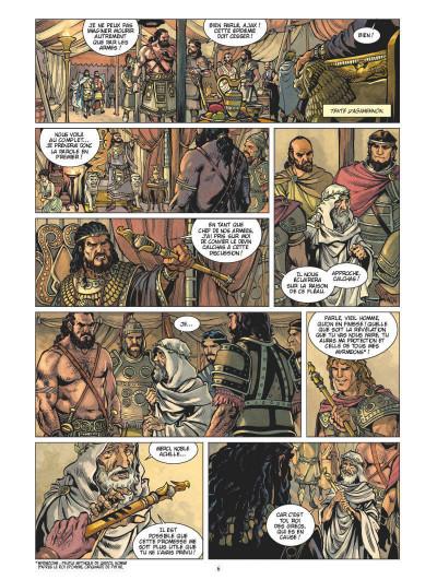 Page 4 L'iliade - coffret tomes 1 à 3