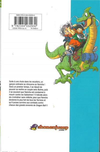 Dos Dragon ball Extra - Comment je me suis réincarné en Yamcha !