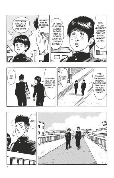 Page 8 Dragon ball Extra - Comment je me suis réincarné en Yamcha !