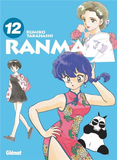 Couverture Ranma 1/2 - édition originale tome 12