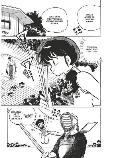 Page 5 Ranma 1/2 - édition originale tome 12