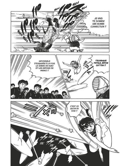 Page 7 Ranma 1/2 - édition originale tome 12