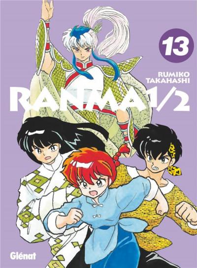 Couverture Ranma 1/2 - édition originale tome 13