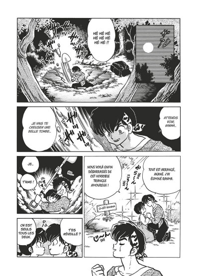 Page 5 Ranma 1/2 - édition originale tome 13