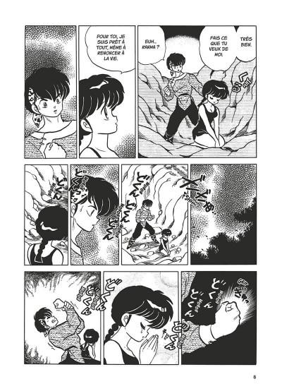 Page 7 Ranma 1/2 - édition originale tome 13