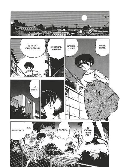 Page 9 Ranma 1/2 - édition originale tome 13