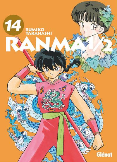 Couverture Ranma 1/2 - édition originale tome 14