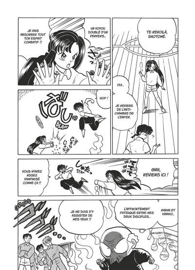Page 8 Ranma 1/2 - édition originale tome 14