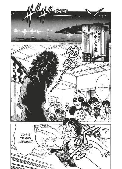 Page 5 Ranma 1/2 - édition originale tome 15