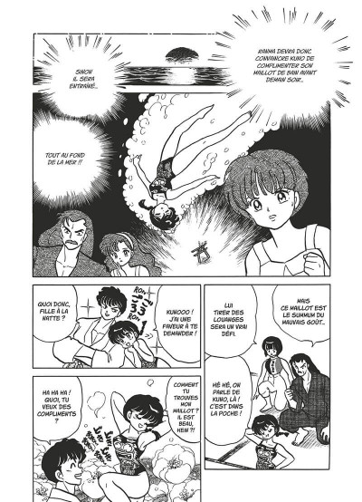 Page 8 Ranma 1/2 - édition originale tome 15