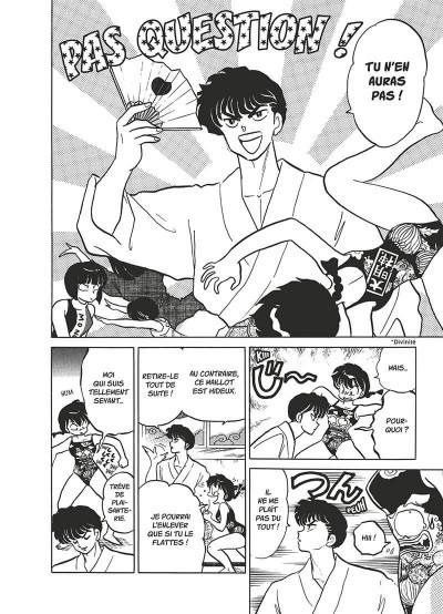 Page 9 Ranma 1/2 - édition originale tome 15