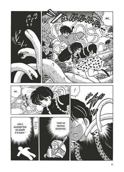 Page 5 Ranma 1/2 - édition originale tome 16